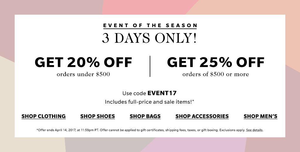 Shopbop Sale Spring 2017